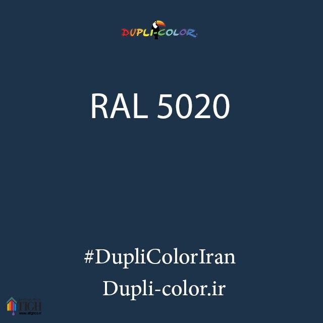 اسپری رال 5020 دوپلی کالر