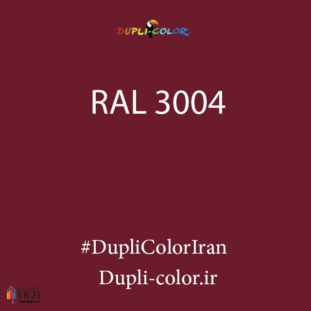 اسپری رال 3004 دوپلی کالر