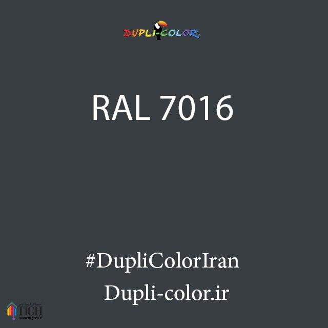 اسپری رال 7016 دوپلی کالر