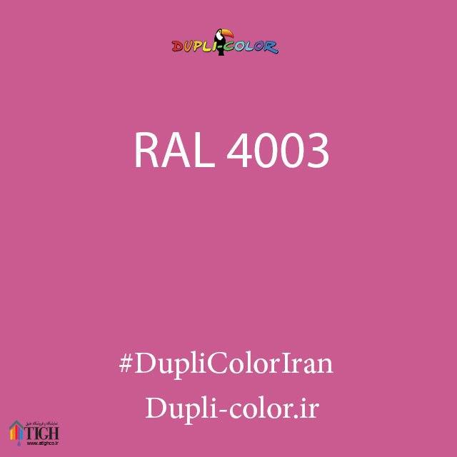 اسپری رال 4003 دوپلی کالر