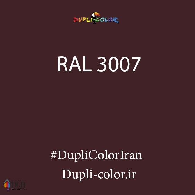 اسپری رال 3007 دوپلی کالر