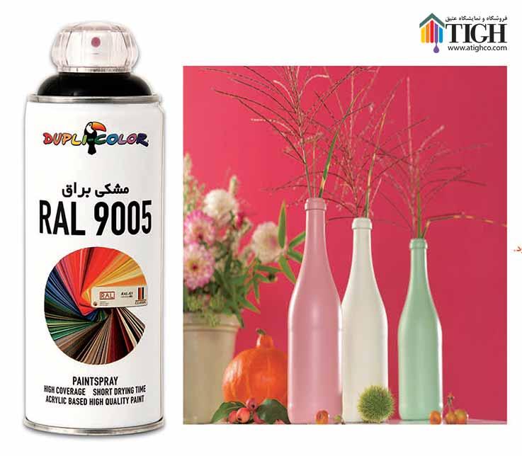 اسپری رنگ رال دوپلی کالر | Dupli Color