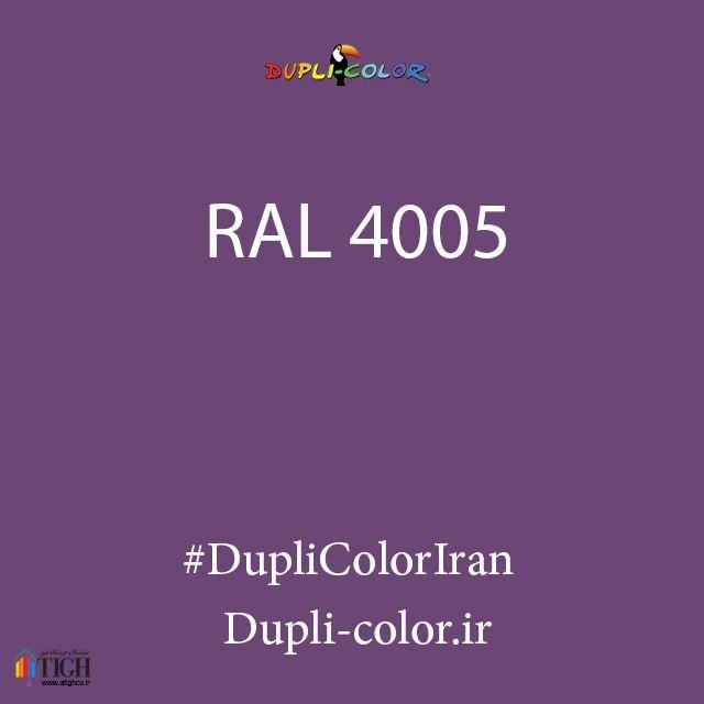 اسپری رال 4005 دوپلی کالر