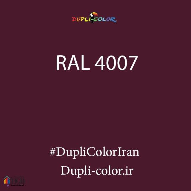 اسپری رال 4007 دوپلی کالر